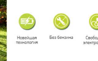 Электрическая газонокосилка GreenWorks GLM1240: описание, характеристик и правила использования