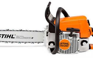 Бензопила Stihl MS-250: особенности эксплуатации, технические характеристики и отзывы