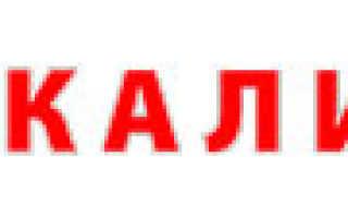 """Триммер бензиновый """"Калибр"""" МБ-1280: описание, характеристики и правила использования"""